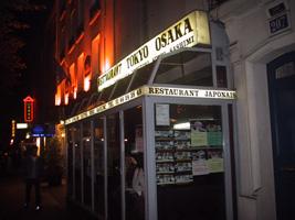 Paris20073