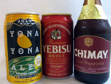 Beer2007_2