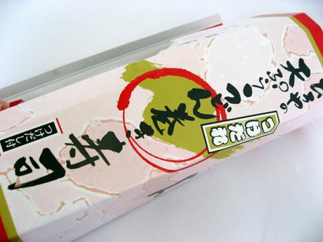Takamatu