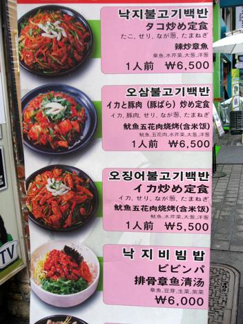 Seoul03