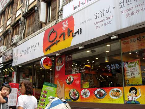 Seoul07