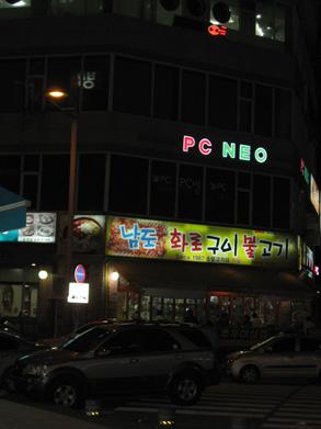 Seoul18