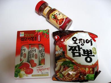 Seoul22