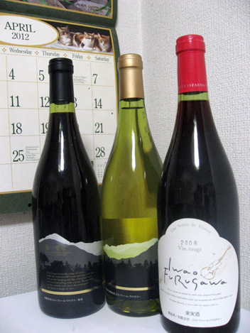 Cocowine2012