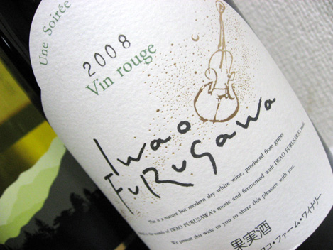 Cocowine20122
