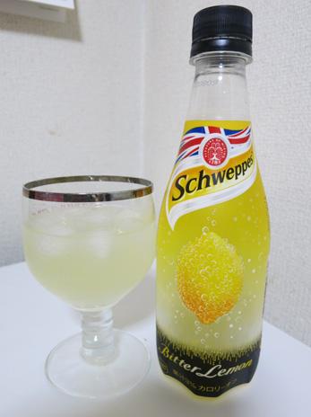 Bitterlemon