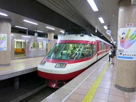 Nagaden1