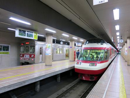 Nagaden5