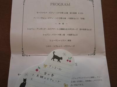 Sakura201505