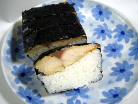 Yakisaba2